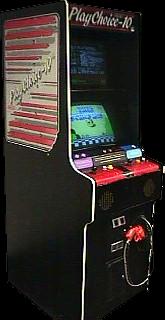 Super Mario Bros 3 - Arcade Cabinet