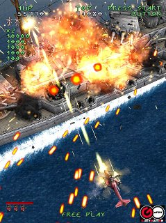Under Defeat - Sega Dreamcast Screenshot