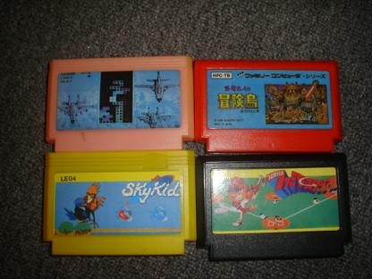 Famicom Pirate Cartridges 2