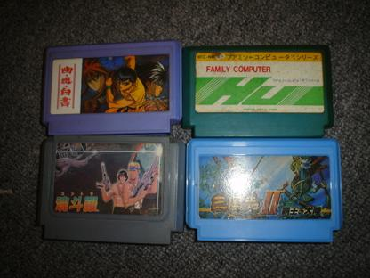 Famicom Pirate Cartridges 3