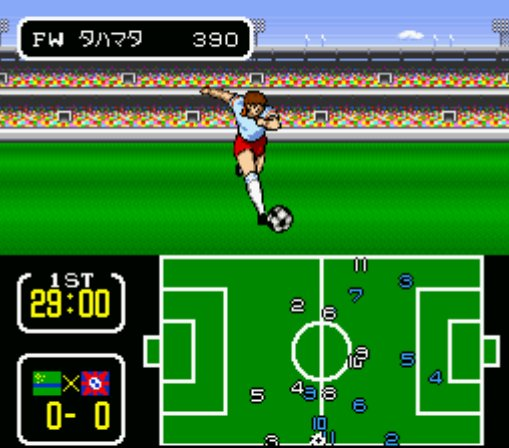 Captain Tsubasa 3 - Gameplay Screenshot
