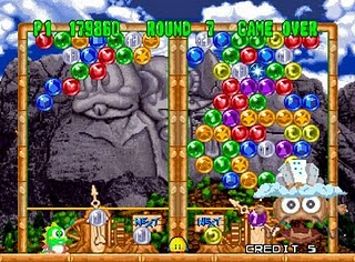 Bust A Move 2 - Gameplay Screenshot