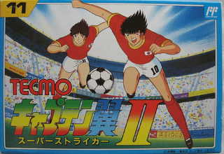 Captain Tsubasa 2 - Famicom - Gameplay Screenshot