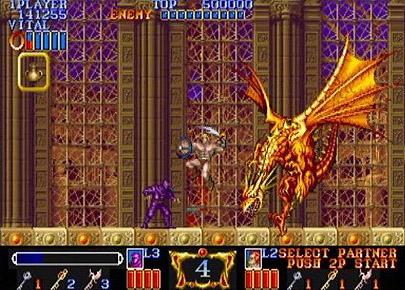 Magic Sword screenshot ingame