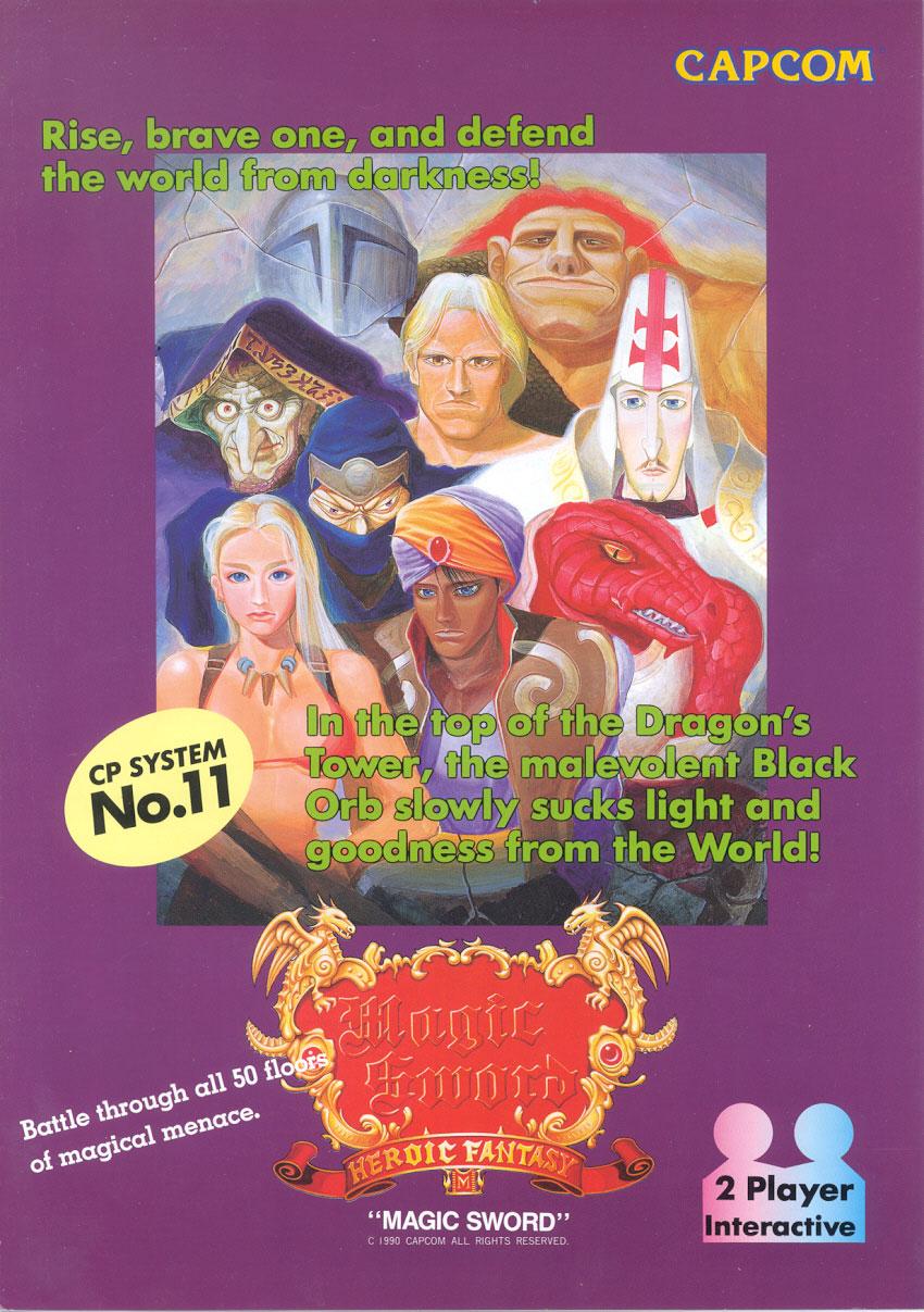 Magic Sword box