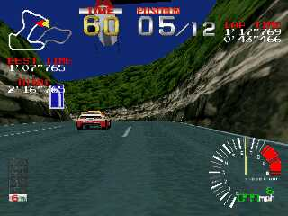 Ridge Racer - Gameplay Screenshot 3
