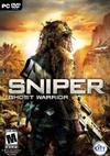 Sniper box
