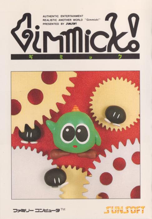 Mr. Gimmick box