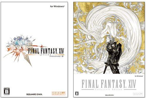 Final Fantasy XIV concept box