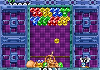 Puzzle Bobble - Bust A Move - Gameplay Screenshot 1