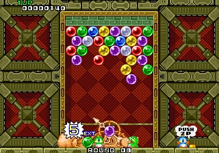 Puzzle Bobble - Bust A Move - Gameplay Screenshot 2