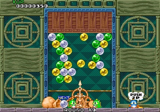 Puzzle Bobble - Bust A Move - Gameplay Screenshot 4