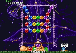 Puzzle Bobble - Bust A Move - Gameplay Screenshot 5