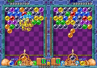Puzzle Bobble - Bust A Move - Gameplay Screenshot 6