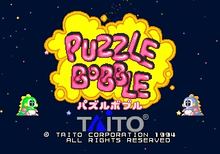 Puzzle Bobble - Bust A Move - Title Screen