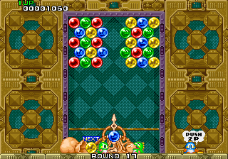 Puzzle Bobble - Bust A Move - Gameplay Screenshot