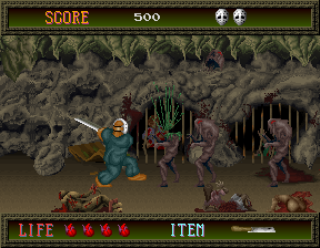 Splatterhouse - Gameplay Screenshot