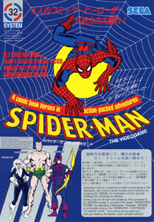 Spider-Man - The Video Game box