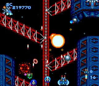 Gunhed - Blazing Lazers - Gameplay Screenshot 2