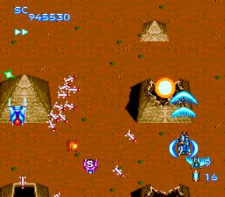 Gunhed - Blazing Lazers - Gameplay Screenshot 5