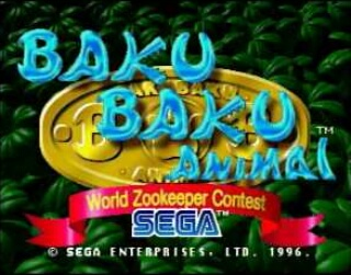 Baku Baku Animal - Sega - Gameplay Screenshot