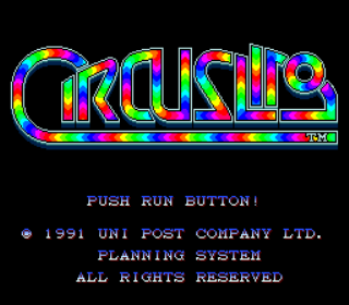 Circus Lido - Gameplay Screenshot