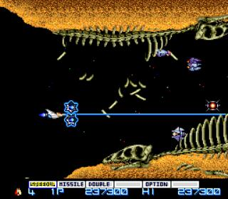 Gradius - Gameplay Screenshot