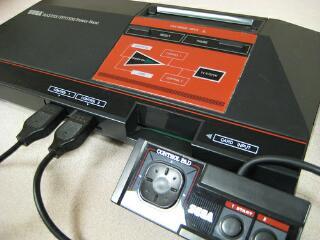 Sega - Master System