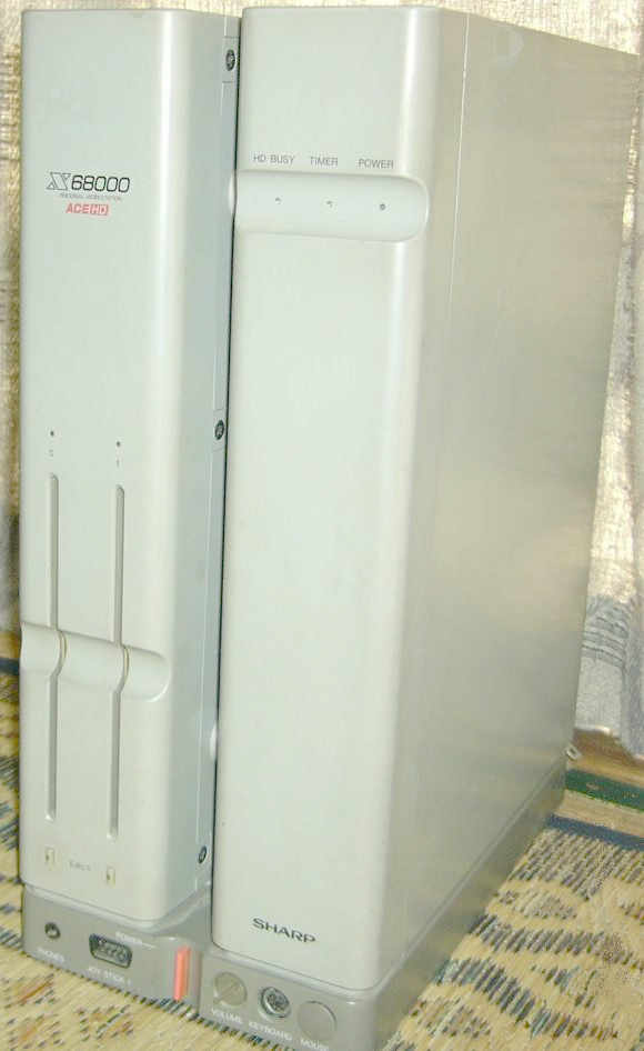 Sharp X68000 computer