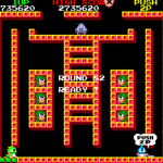 Bubble Bobble - Gameplay Screenshot 32