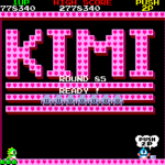 Bubble Bobble - Gameplay Screenshot 35