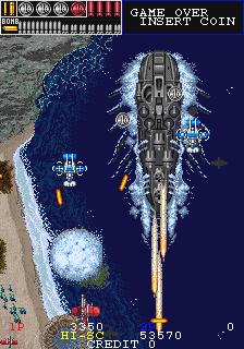 Gun Frontier - Arcade