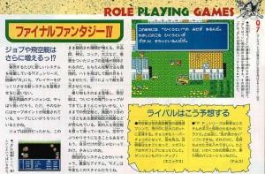 Final Fantasy 4 NES