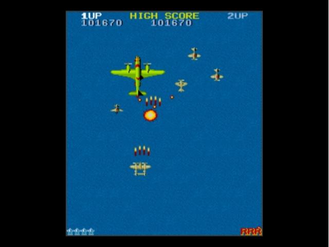 1942 game screenshot