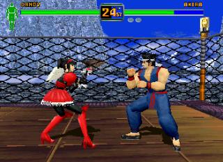 Fighters Remix - Sega
