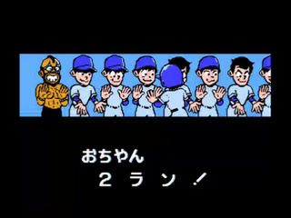 Gekitou Stadium - Gameplay Screenshot
