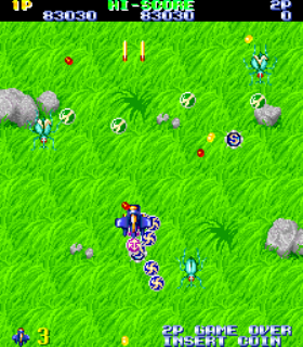 Gemini Wing - Arcade - Gameplay Screenshot