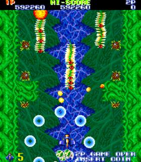 Gemini Wing - Arcade - Gameplay Screenshot