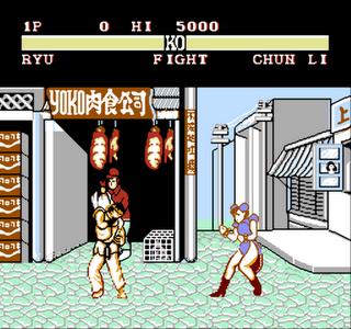 Street Fighter II - The World Warrior - Bootleg - Gameplay Screenshot