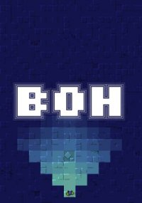 BOH game