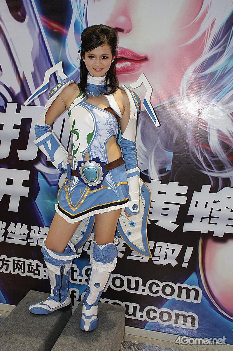china cosplay girl