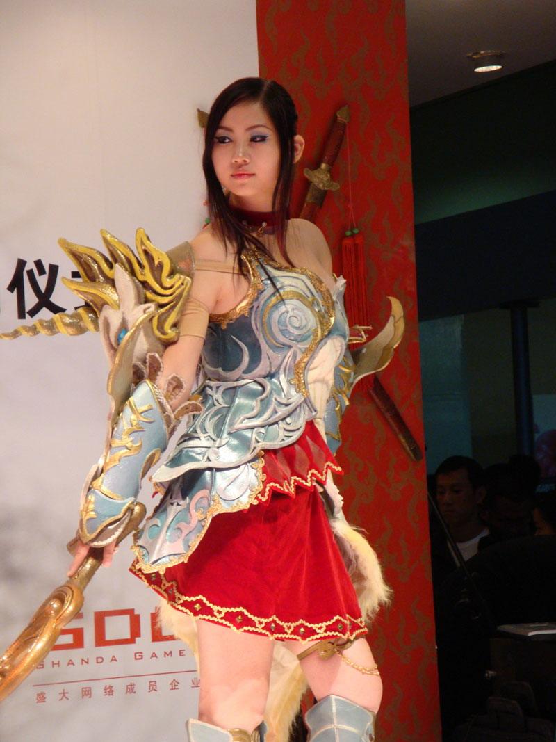 Aion cosplay girl