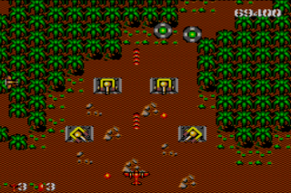 Bomber Raid - Sega Master System - Gameplay Screenshot