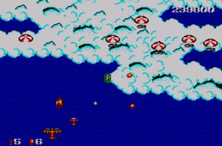 Bomber Raid - Sega Master System - Gameplay Screenshot