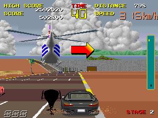 Chase HQ screenshot