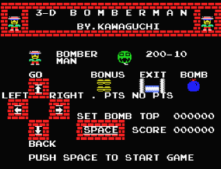 3-D Bomberman-gameplay screenshot
