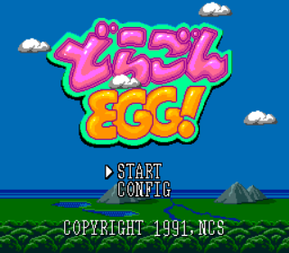 DRAGON EGG - Title Screen