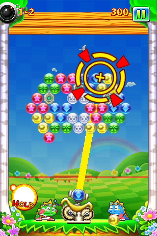 Puzzle Bobble - Bust a Move - Jump Shot 1