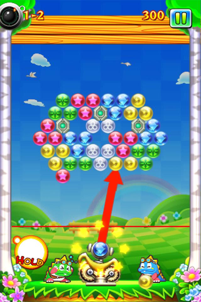 Puzzle Bobble - Bust a Move - Jump Shot 2
