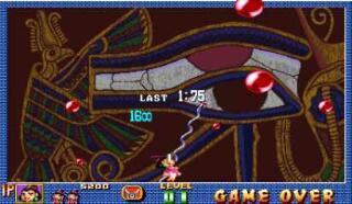 Pang 3 – Playstation